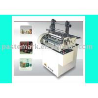 can labeling machine