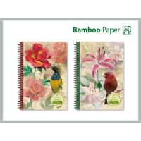 Bamboo Paper NSW14420650