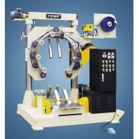 Quality Configuration for Slitting Processing Coil Wrapping Machine for sale