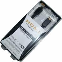 Quality XBOX360 Series HDMI TO HDMI Cable For PS3/XBOX360 for sale