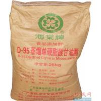 Buy cheap Glycerol Monostearate Distilled (DMG) from Wholesalers