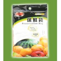 Buy cheap Food Preservation Bag,Cling Film Series from Wholesalers