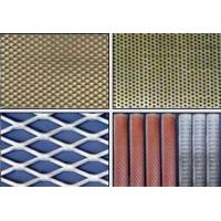 Quality Expanded mesh for sale