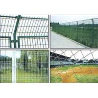 Quality Fencing mesh for sale