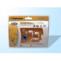 Quality Earphones With Remote Control for sale