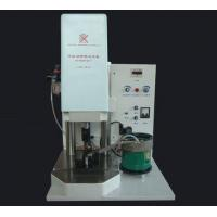 Buy cheap Self-Automatic Silver Contact Riveting Machine from Wholesalers