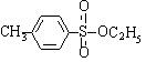 Buy Ethyl p-Toluene sulfonate at wholesale prices