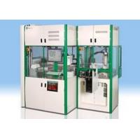 Quality Show Singulation systems Fico ISS Fico ISS for sale