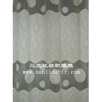 Buy cheap IFR voile from wholesalers