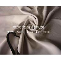 Buy cheap IFR Blackout Fabrics from wholesalers