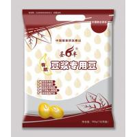 Soybean only Organic Soybeans (560g)