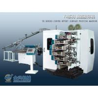 Quality YB Series Curved Offset Surface Printing Machine for sale