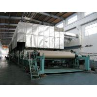 Buy cheap Commodity name:3200mm cultural paper machine from Wholesalers
