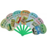 Quality Pomotional gifts fan for sale