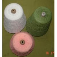 Buy cheap ramie cotton yarn-dyed from Wholesalers