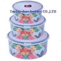 XY-10138 pp food container
