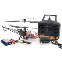 China 100% Ready-to-Fly Coaxial Micro Electric RC Helicopter on sale