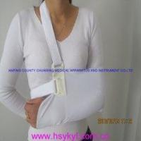 Buy cheap forearm arm brace from wholesalers