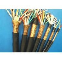 Quality Intrinsic Safety Type Computer Shielding Cable for sale