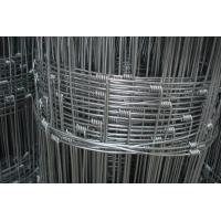 Quality Field Fencing for sale