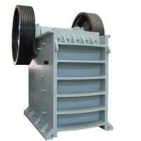Quality Fine crusher for sale