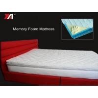 Quality China Memory Foam Mattress topper - YM8501 for sale
