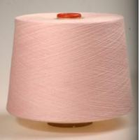 Buy cheap Pure cotton dyed yarn from Wholesalers
