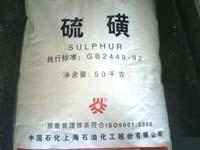Quality Sulfur() for sale