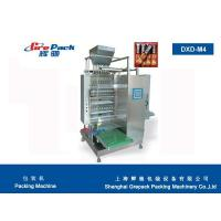 Quality Multi-line stick packing machine for sale