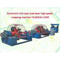 Quality Synchronic fork-type dual-layer high-speed wrapping machine TSJ500/6+12GR for sale