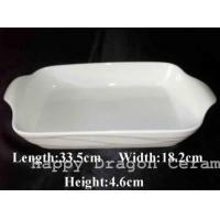 Buy cheap Stock Porcelain Bakeware,Porcelain Dish from Wholesalers