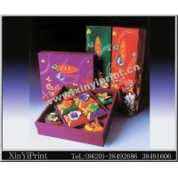 Buy cheap Food box-Moon cake food packing boxes from Wholesalers