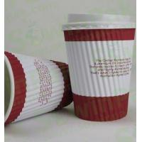 Quality Ripple Wall Full Wrapped Hot Cups for sale