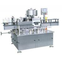 Buy cheap CLASSIFICATION OF INDUSTRIES Labeling Machine from Wholesalers
