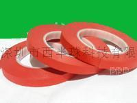 Buy cheap Red Masking Tape from wholesalers