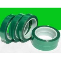 Buy cheap Green High Temperature Resistance Tape from wholesalers