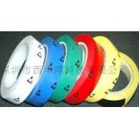 Buy cheap PVC Anti-Static Tape from wholesalers
