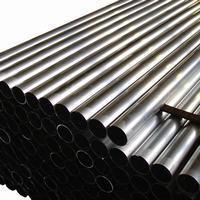 Quality metal pipe for sale