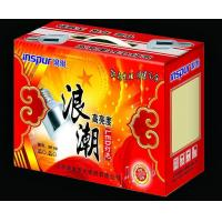 Buy cheap Color carton No.D0003 from Wholesalers