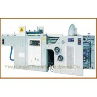 Quality YW-LY—720/780/1020 Full-auto Cylinder-type Screen Printing Machine for sale