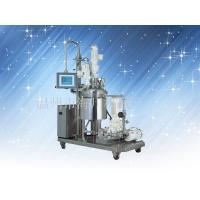 Pipeline type vacuum emulsification machine