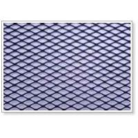 Quality Expanded plate mesh for sale