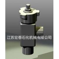 Buy cheap Throttling Valve from Wholesalers