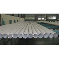 Buy cheap Duplex stainless steel from Wholesalers