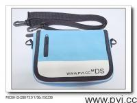 Buy cheap Bag for Dsi LL from wholesalers