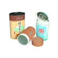 Buy cheap Paper canister used Alum-foil Paper from Wholesalers