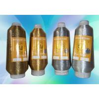 Buy cheap Acid-alkali Resistance Series from Wholesalers