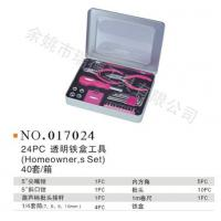 Quality Combinations of metal tools NO.017024 for sale