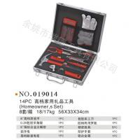 Quality Aluminum alloy box series NO.019014 for sale
