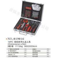 Quality Aluminum alloy box series NO.019016 for sale
